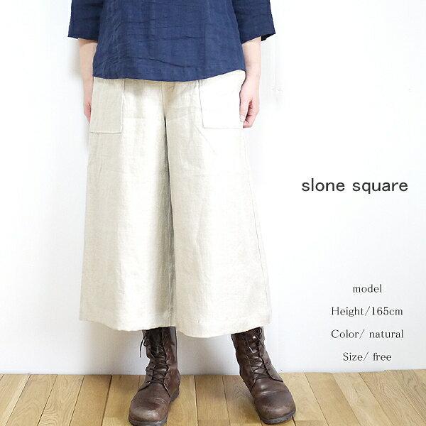 【まとめ買い10%OFFクーポン→2/24】 slone square 8413 スロンスクエア フレンチリネン フレアパンツ 送料無料