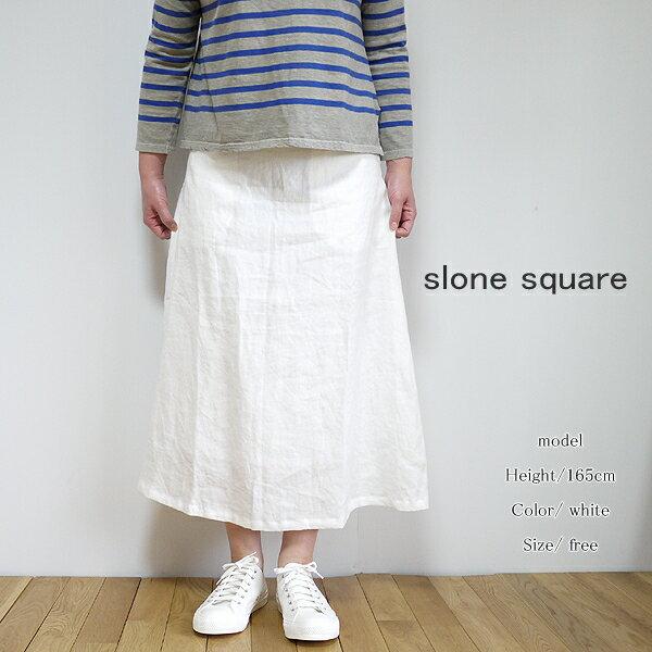 【まとめ買い10%OFFクーポン→2/24】 slone square 6312 スロンスクエア フレンチリネン Aラインスカート 送料無料