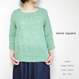 【ポイント5倍+10%クーポン→ 10/22】 slone square 8815 スロンスクエア リネンギンガム ラウンド ブラウス シャツ キャッシュレス 還元 新作