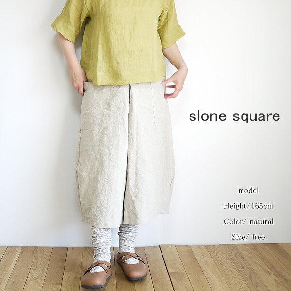 【まとめ買い10%OFFクーポン→6/30】 slone square 8417 スロンスクエア ベルギーリネン ポケット付き裾タックパンツ