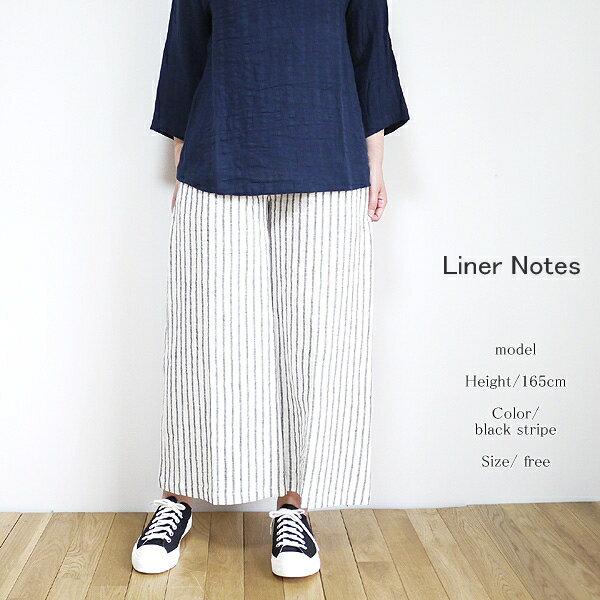 【まとめ買い10%OFFクーポン→2/24】 Liner Notes 47050 ライナーノーツ 綿麻ストライプ ワイドパンツ