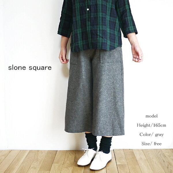 【まとめ買い10%OFFクーポン→2/24】 slone square 8471 スロンスクエア ウールエターミン パンツ 送料無料