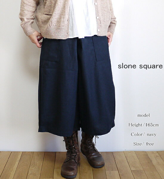 【まとめ買い10%OFFクーポン→2/24】 slone square 8435 スロンスクエア ウールエターミン ポケット付き裾タックパンツ 送料無料