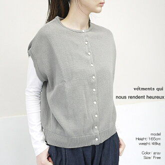 nous rendent heureux 319092 ヌーランドオロー cotton hemp pearl dot poncho best cardigan point digestion