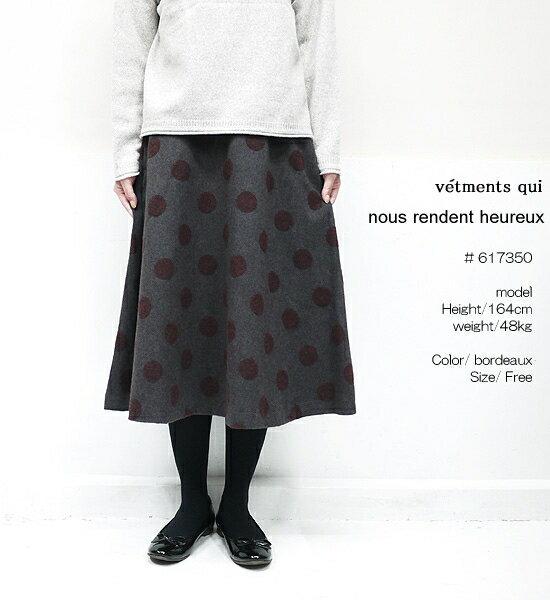 【まとめ買い10%OFFクーポン→6/30】 30%OFF SALE/セールnous rendent heureux 617350 ヌーランドオロー ウールドット フレアースカート