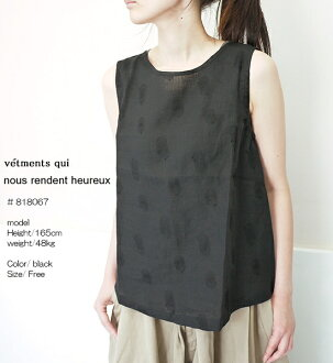 nous rendent heureux 818067 ヌーランドオローリネン eddy embroidery no sleeve blouse point digestion