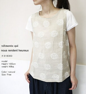 nous rendent heureux 818069 ヌーランドオローリネン large pattern circle embroidery no sleeve blouse point digestion