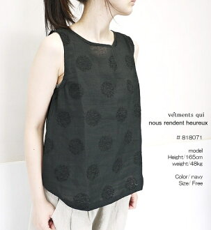 nous rendent heureux 818071 ヌーランドオローリネン large pattern circle embroidery no sleeve blouse