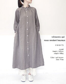 nous rendent heureux 818173 ヌーランドオローフレンチリネン neckband frill fastening in front seven minutes sleeve dress point digestion