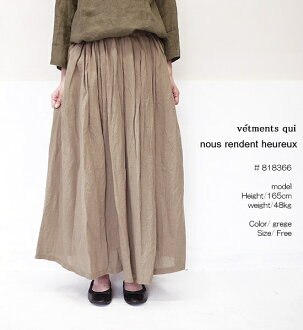30%OFF SALE/ sale nous rendent heureux 818366 ヌーランドオロー cotton Japanese paper gauze tuck gathered skirt point digestion