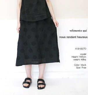 nous rendent heureux 818370 ヌーランドオローリネン large pattern circle embroidery A-line skirt point digestion