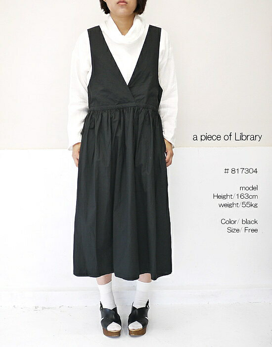 【まとめ買い10%OFFクーポン→12/22】 a piece of Library 817304 アピースオブライブラリー モンクスコットン ワンピース 送料無料