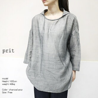 prit 81952 プリット 160/1 Lamy TOP chambray eight minutes sleeve sailor collar wide pullover point digestion