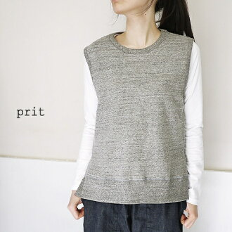 prit 91903 プリット 24/1 eco revival fleece pile best point digestion