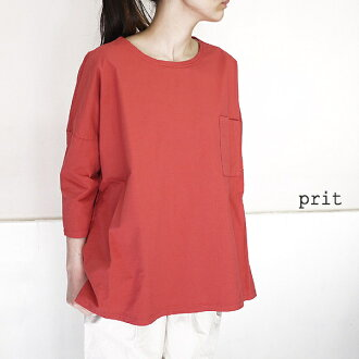 prit 91910 プリットスウェットライクストレッチツイル seven minutes sleeve big T-shirt point digestion
