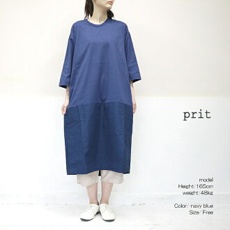prit 91936 プリット 60/2 super degree filling T-cloth X 50/1 typewriter reshuffling seven minutes sleeve cocoon dress point digestion