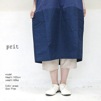 prit 91969 プリット 59/2 pearl Mayer underpants point digestion