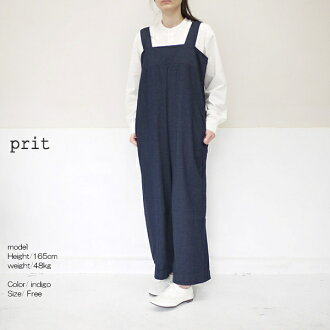 40%OFF SALE/ sale prit 92916 プリットバックパイルデニムサロペットポイント digestion