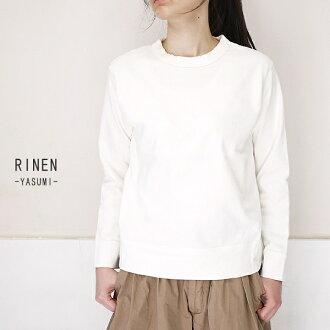 RINEN 17010 linen 10/1 organic T-cloth crew neck cut-and-sew YASUMI point digestion