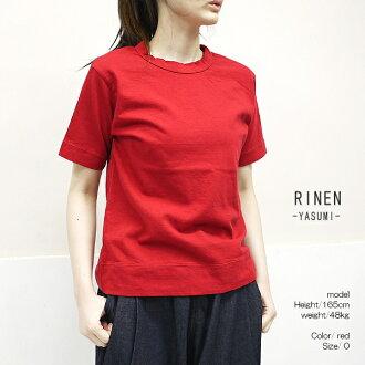 RINEN 17020 linen 20/1 organic T-cloth crew neck T-shirt cut-and-sew YASUMI point digestion