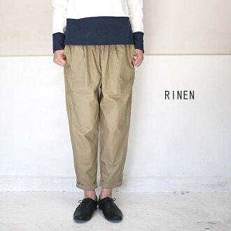 RINEN 41903 linen 30/1 pull making even オックスワンタックイージーパンツポイント digestion