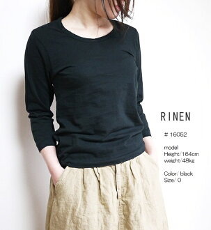 The bulk buying 10% OFF coupon → 2/18 RINEN 16052 linen 40/1 organic T-cloth seven minutes sleeve U neck cut-and-sew prit プリット Rakuten card division