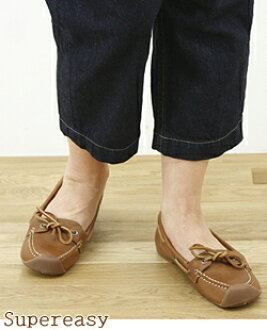 7ef3776f467 Categories. « All Categories · Shoes · Women's Shoes · Loafer · KEEN Kean CATALINA  BOAT SHOE . ...