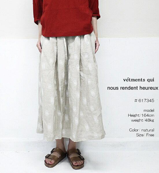 【まとめ買い10%OFFクーポン→6/30】 nous rendent heureux 617345 ヌーランドオロー リネン刺繍 タックギャザー スカート