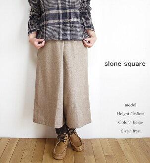 slone square 8436 スロンスクエアウールエターミンラップキュロットパンツポイント digestion