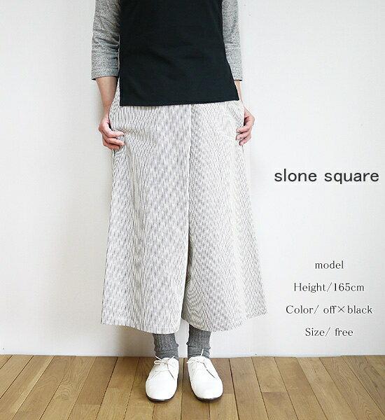 【まとめ買い10%OFFクーポン→2/24】 slone square 8446 スロンスクエア ヒッコリー ラップキュロットパンツ 送料無料