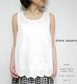10% off coupon-> 10 / 8 slone square 6223 slum square scalloped lace sleeveless blouse 0601 Rakuten card Division