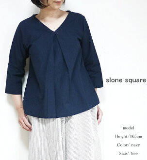slone square 07056 スロンスクエアワッシャー processing V neck tuck three-quarter sleeves blouse point digestion