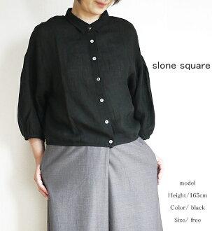 slone square 8872 スロンスクエアフレンチリネンドロップショルダー seven copies sleeve wide shirt blouse point digestion
