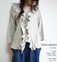 Slone square 07062 1