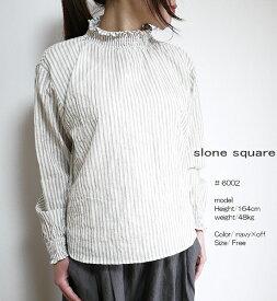 【クーポンで10%〜30%オフ27日10時まで】 slone square 6002 スロンスクエア オーガニックコットン シャーリングスタンドネック ブラウス