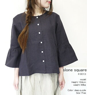 slone square 6013 スロンスクエアフレンチリネン reshuffling bell sleeve blouse point digestion