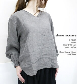 Cook the slone square 6037 スロンスクエア east; a linen V neck sleeve shirring blouse