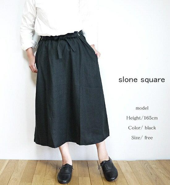 【まとめ買い10%OFFクーポン→2/24】 slone square 6374 スロンスクエア フレンチリネン 両丸カン付き スカート 送料無料