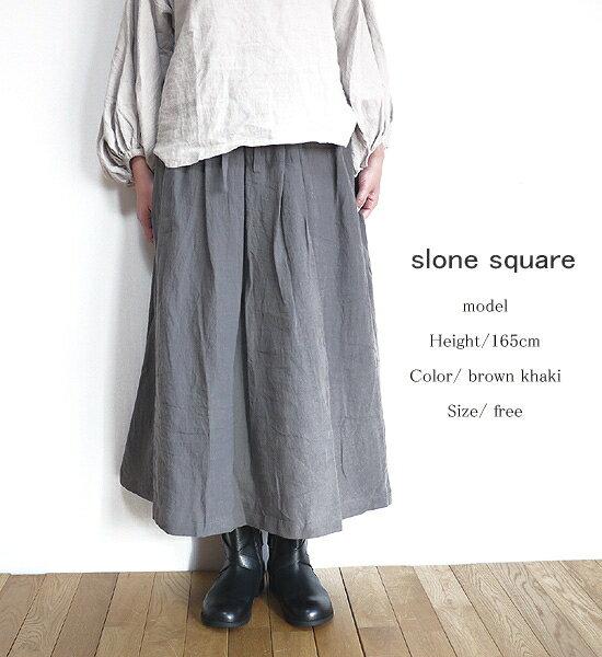 【まとめ買い10%OFFクーポン→2/24】 slone square 6391 スロンスクエア 東炊きリネンタックギャザーロングスカート 送料無料