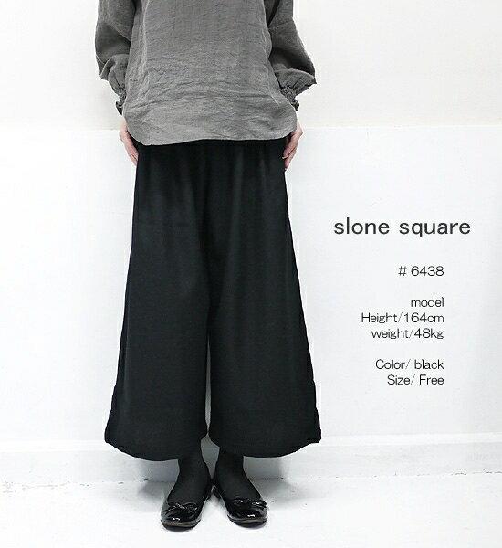 【まとめ買い10%OFFクーポン→2/24】 slone square 6438 スロンスクエア ウールエターミン ロング ワイドパンツ 送料無料