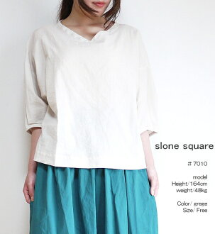 I cook the slone square 7010 スロンスクエア east and digest loan V neck puff pickpocket - ブブラウスポイント