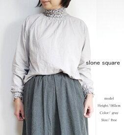 【10%OFFクーポン→11/16まで】 slone square 7090 スロンスクエア 東炊き60/ローン シャーリングハイネックブラウス ポイント消化 新作