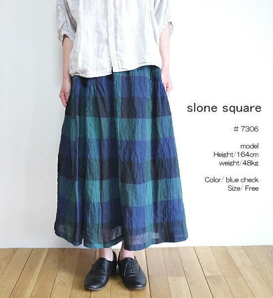【まとめ買い10%OFFクーポン→6/30】 slone square 7306 スロンスクエア キャッチワッシャー シャーリング使いスカート