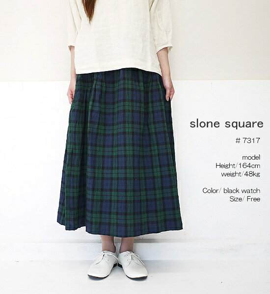【まとめ買い10%OFFクーポン→2/24】 slone square 7317 スロンスクエア キャッチワッシャー シャーリング使い スカート 送料無料