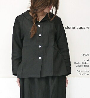 slone square 8029 スロンスクエアリネンセーラーブラウスジャケットポイント digestion