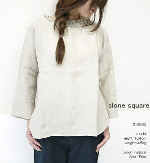 The bulk buying 10% OFF coupon → 9/8 slone square 8033 スロンスクエアフレンチリネン neckband frill seven minutes sleeve blouse Rakuten card division