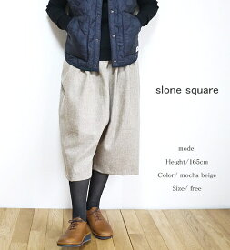 【10%OFFクーポン配布中】 slone square 8481 スロンスクエア ウールエターミン サルエル風ワイドパンツ 送料無料 ポイント消化 新作【お買い物マラソン 11月 最大 ポイント10倍】