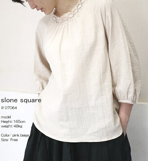 slone square 07064朗广场斯拉夫W纱布比赛脖子女衬衣