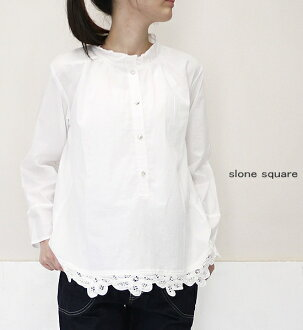Stands frill pullover shirt point digestion with slone square 07065 スロンスクエアバテンレース