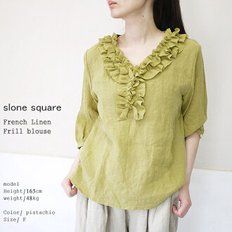 slone square 8089 スロンスクエアフリル V neck seven minutes sleeve blouse point digestion